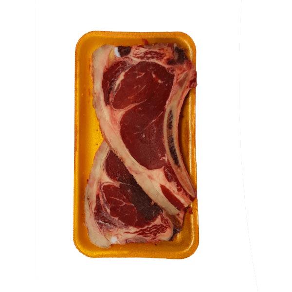 Carne Bovina Bisteca Grill JK Resfriado Bandeja 450g
